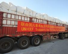 联合国儿童基金会向彝良地震灾区提供紧急援助物资