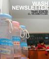 水与环境卫生项目通讯(2013年第一期)