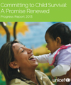致力于儿童生存:重申承诺