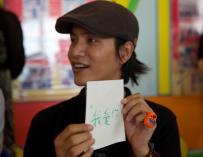 陈坤呼吁停止针对儿童的暴力伤害行为