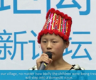 儿童福利主任——全球儿童工作中的一项创新