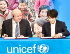 王源出任联合国儿童基金会青年教育使者(组图)