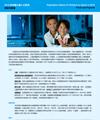 2015年中国儿童人口状况——事实与数据