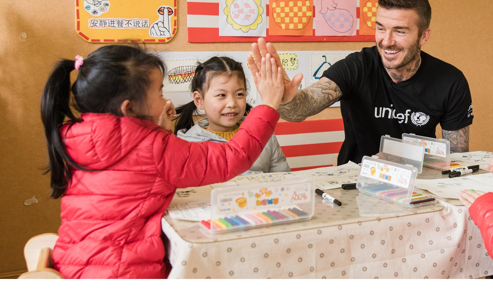 联合国儿童基金会亲善大使大卫·贝克汉姆探访上海幼儿园的孩子们