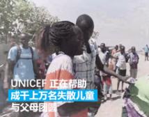帮助南苏丹失散家庭骨肉团聚