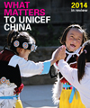 What matters to UNICEF China