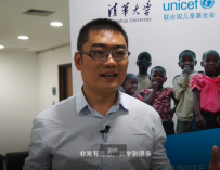 The inaugural Tsinghua–UNICEF Youth Innovation Forum