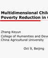 Multidimensional Child Poverty Reduction in China
