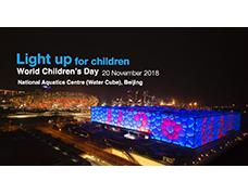 Light up for children